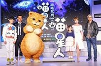 """大饭设计&唐威玩具助力古天乐新电影《喵星人》宣传,7月14日""""笑打暑期档"""""""