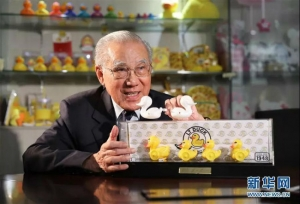 中国玩具业的老行尊,年过九旬竟还二次创业!