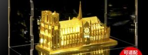致敬巴黎圣母院!这个玩具品牌用金属还原艺术殿堂……