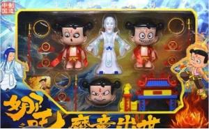 《哪吒》衍生品销售超1800万,刷新中国动画电影新纪录