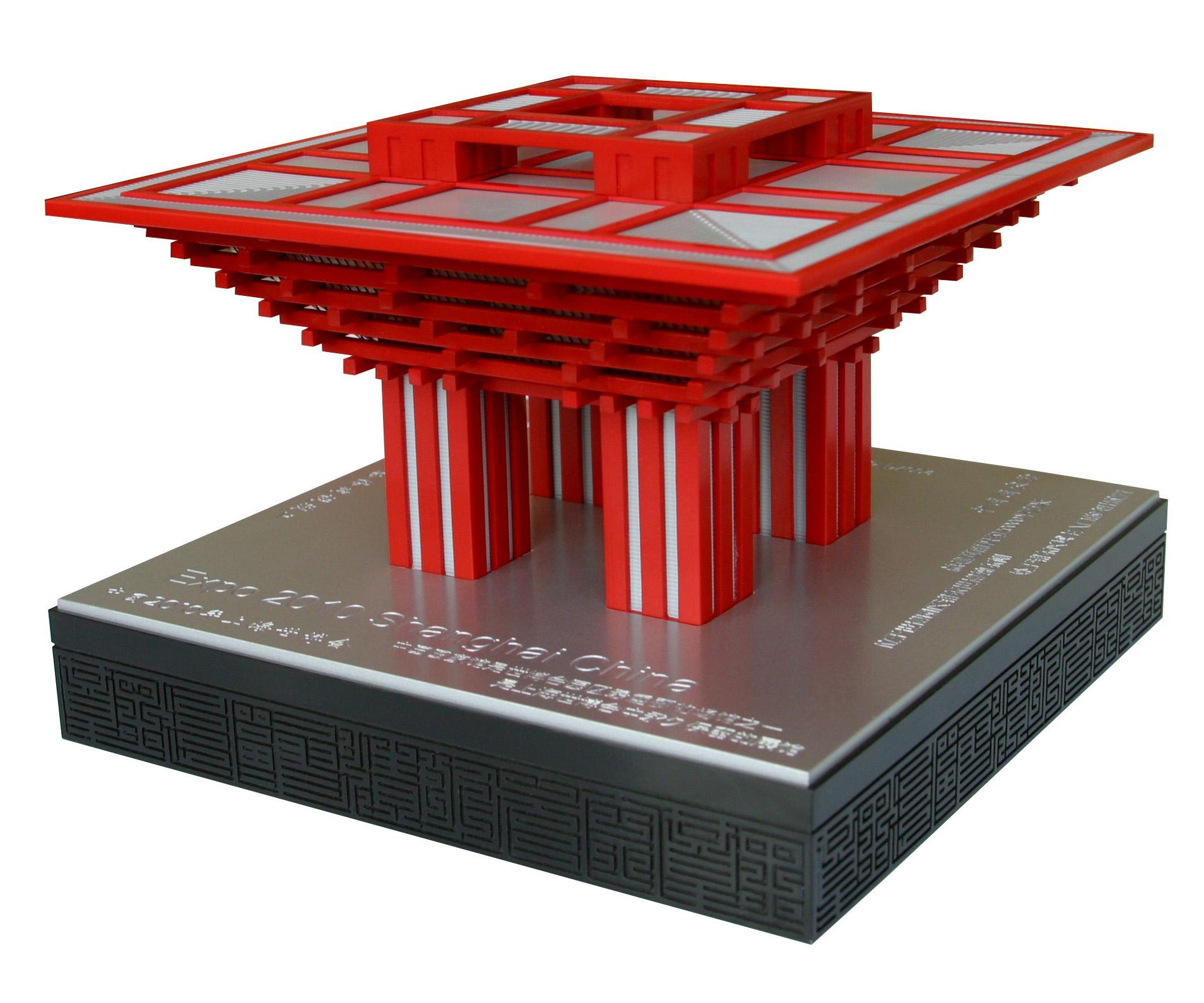 世博会中国馆拼装模型