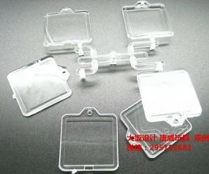透明塑料产品-1
