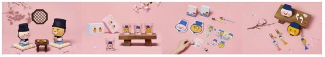 万博体育APP官方网创意产品设计.jpg
